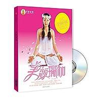 美颜瑜伽(附DVD)