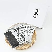 寿司用焼海苔 伊勢湾産 全型 吉田商店 東京都 焼のり 10枚×6袋