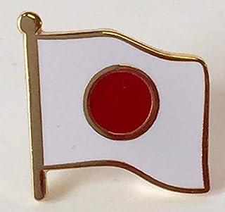Giappone Giapponese Bandiera Nazionale Qualità Distintivo Spilla Smaltata