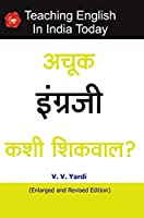Achuk Engraji Kashi Shikval? Teaching English In India Today
