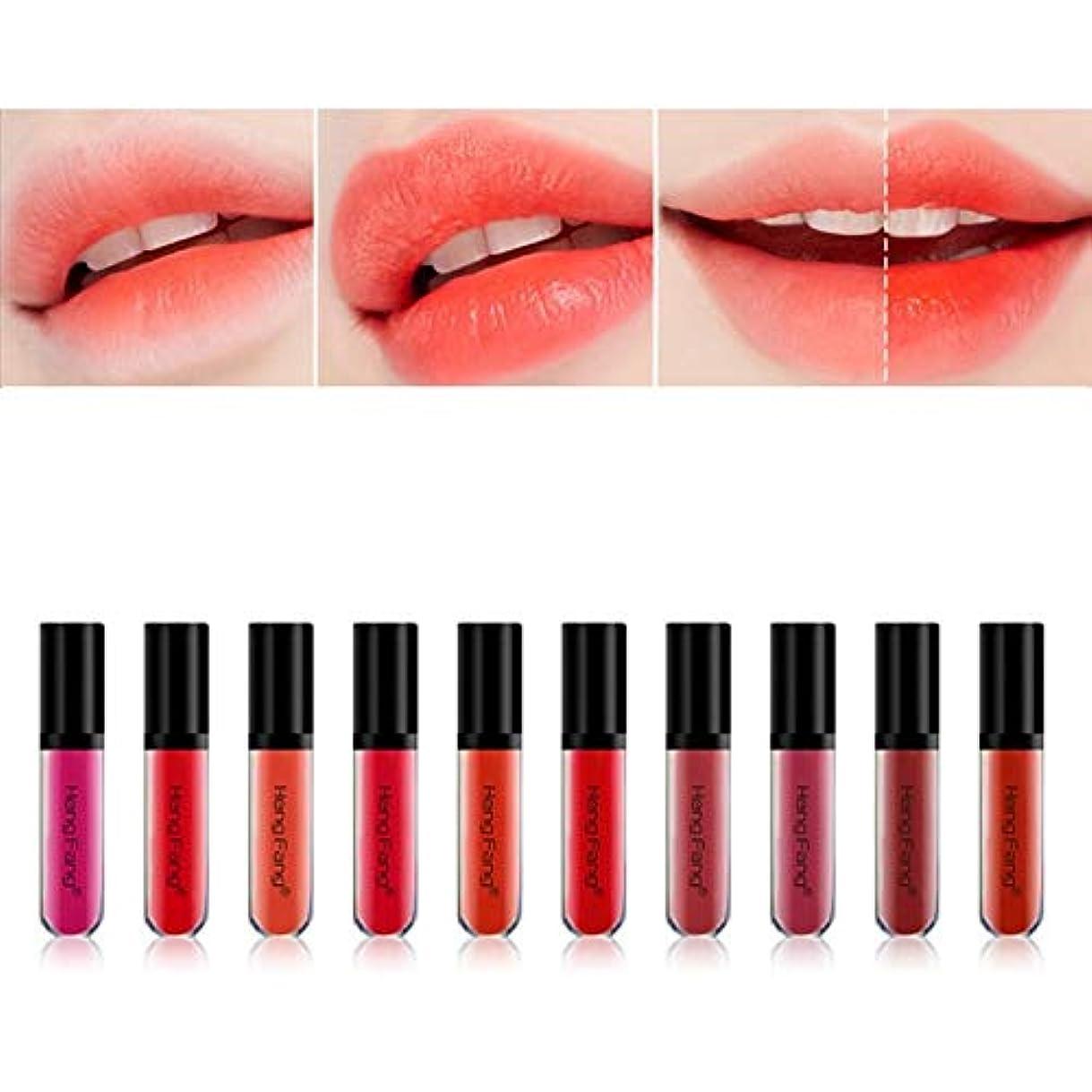 コンパニオンゲスト練習Semperole - 新しい10個/セットリキッド口紅マットの唇美容ラスティングメイクアップ色合いリップグロスモイスチャ防水ロングスティック