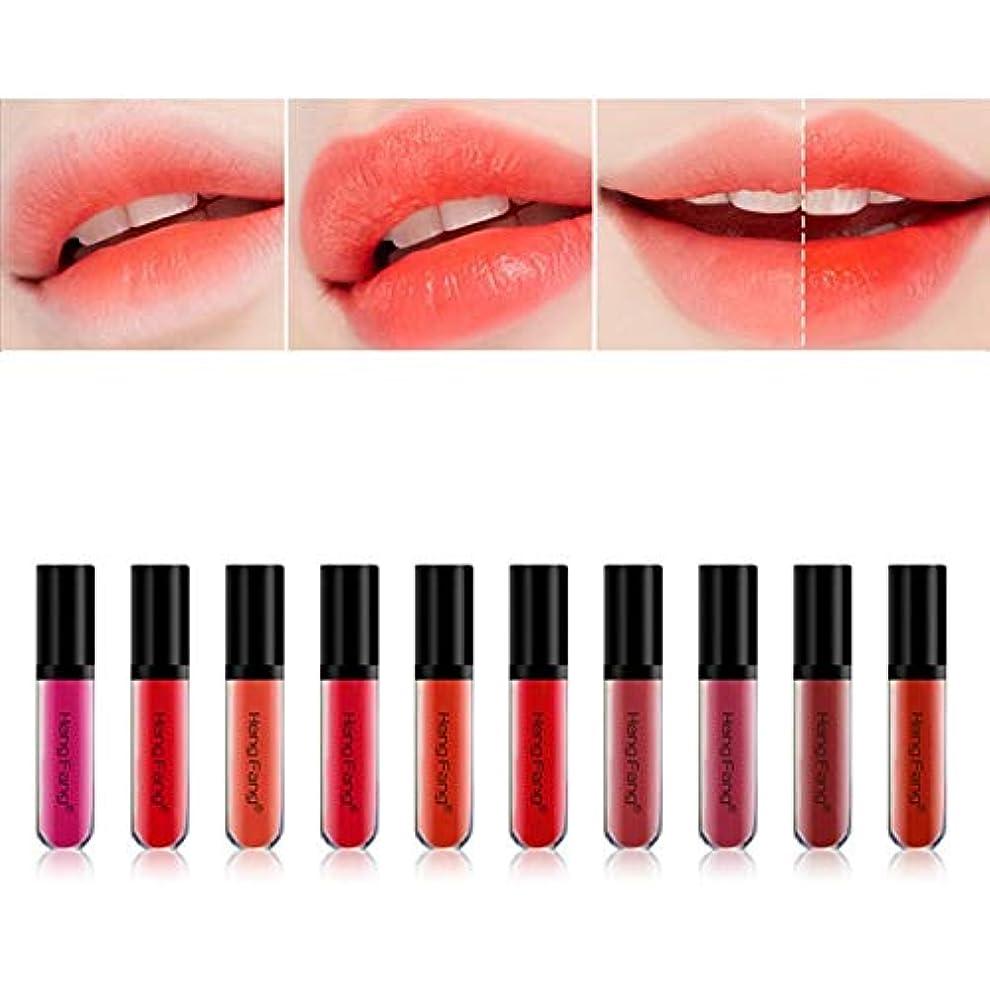 細菌光景ペンスSidiate - 新しい10個/セットリキッド口紅マットの唇美容ラスティングメイクアップ色合いリップグロスモイスチャ防水ロングスティック