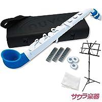 Nuvo ヌーボ プラスチック製 サックス jSAX White/Blue ホワイト/ブルー サクラ楽器オリジナル上達セット