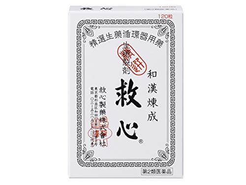 【第2類医薬品】救心 120粒
