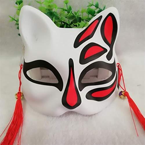 Mascara de baile Engrosamiento de la mitad de la cara for aumentar la máscara de demonio zorro, máscara de hada zorro demonio zorro, máscara de ampolla de PVC de protección del medio ambiente mascara