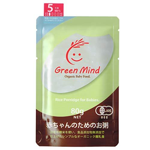 【Amazon.co.jp限定】有機JAS認証無添加仕上げの離乳食赤ちゃんのためのお粥[5ヶ月頃から]×6個