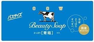 【まとめ買い】カウブランド 青箱バスサイズ6個入 石鹸 ジャスミン調の花の香り 130g×6個×3個