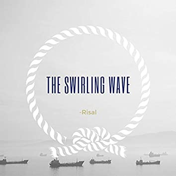 The Swirling Wave