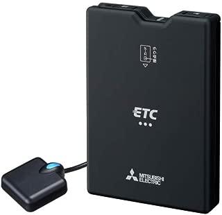 新セキュリティ対応ETC車載器 EP-N319HXRK