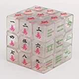 hhxiao Magique Cube 3x3x3 Magic Neo Cube Upgrade Edition Competitive Screen Printing...