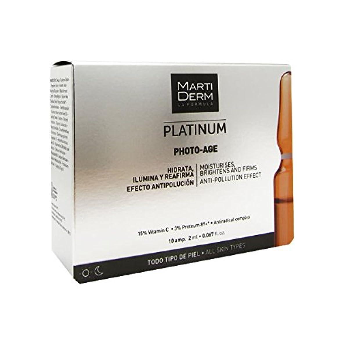 戦略学生緊張Martiderm Platinum Photo-age Ampoules 10amp [並行輸入品]