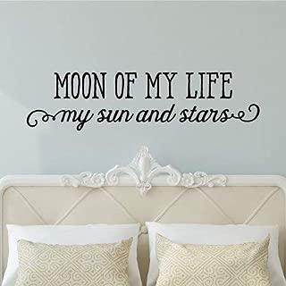 Moon of My Life Wall Quotes Vinyl Decal My Sun and Stars Khaleesi Khal Drogo Game of Thrones Fandom Wall Art Decor Vinyl Wall Decal