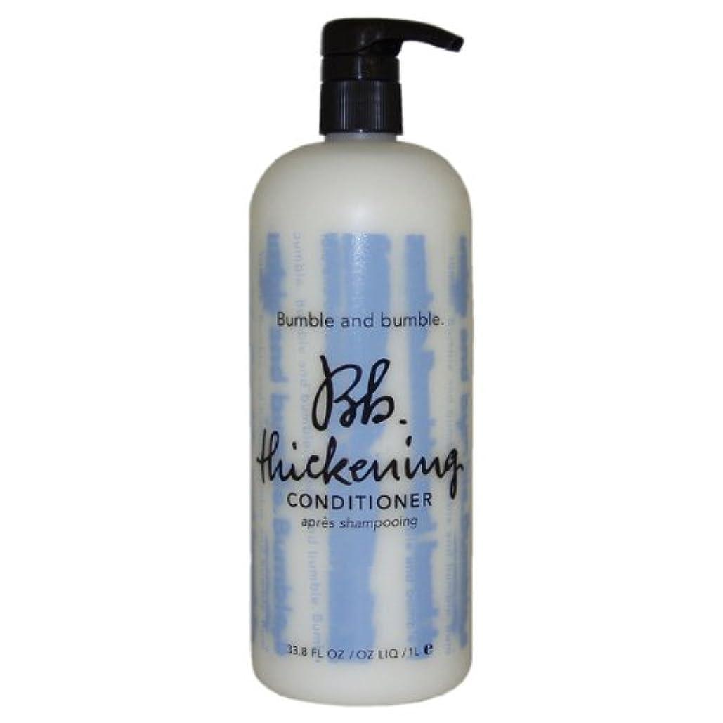委員会冷えるインゲンバンブル&バンブル 髪にコシを与えるコンディショナー 1lt (並行輸入品)