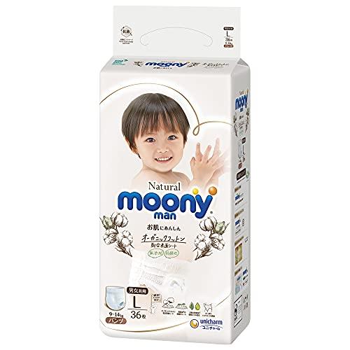 Japonés de Pull Up pañales Moony Natural PL (9-14 kg) 36 psc//Japanese de Pull Up diapers Moony Natural PL (9-14 kg) 36 psc//японские трусики Moony Natural PL (9-14 kg) 36 psc