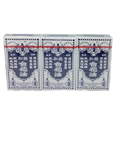 White Flower Analgesic Balm Embrocation Medicated Oil (Hoe Hin Pak Fah Yeow) by Beauty Secret 911 (20ml/ Pack of 3)