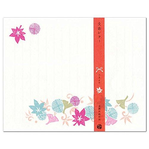 秋柄文香レターセット ふきよせ 23-879 (1) 便箋8枚・封筒3枚・文香3枚 表現社