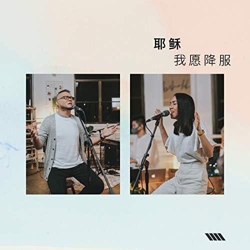 Awaken Generation feat. Faith 陈婉琪 & Alex Foo