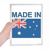 オーストラリアの国の愛で 硬質プラスチックルーズリーフノートノート