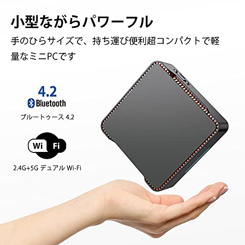 ミニpcCeleronJ4125(最大2.7GHz)8GBDDR4256GBSSD4コア4スレッドWindows10Pro小型パソコン3画面同時出力可能最大4K解像度Bluetooth4.22.4G/5.0GWiFi対応(J41258+256)