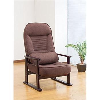ファミリー・ライフ 天然木低反発リクライニング高座椅子(クッション付) ブラウン(組立不要完成品)
