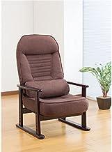 ファミリー?ライフ 天然木低反発リクライニング高座椅子(クッション付) ブラウン(組立不要完成品)