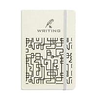 六角形の線画イラストパターン粒 ノートブッククラシックジャーナル日記A 5を書く