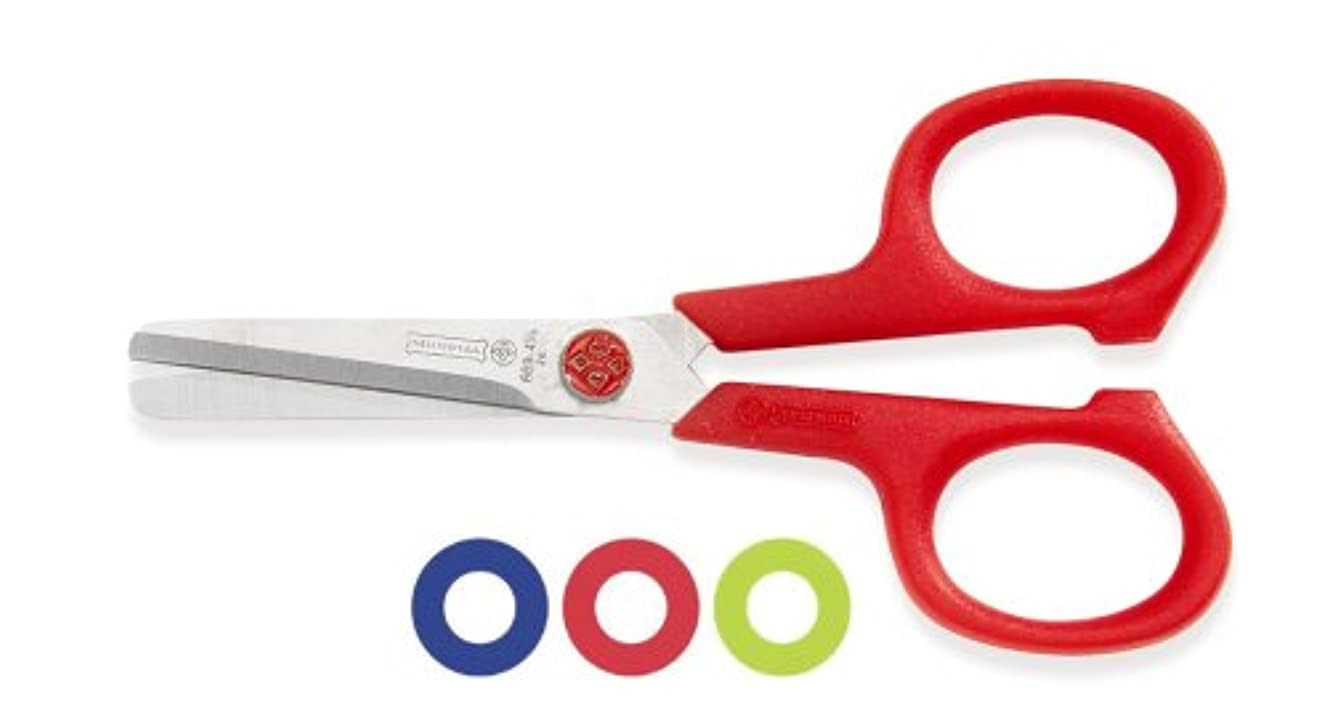 Mundial 669-KM Dot Kids 4-1/4-Inch Blunt-Tip True-Left-Hand School Scissors, Colors May Vary
