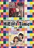 Eri Kitamura / Manabi Mizuno / Aozora Tokui - Hibiki Radio Station X Early Wing Presents Hiear Time Tokubetsu Soshu Hen DVD Vol.3 (DVD+CD) [Japan DVD] HEPD-10003