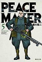 PEACE MAKER 文庫版 第05巻