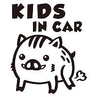 imoninn KIDS in car ステッカー 【パッケージ版】 No.74 イノシシさん(ウリ坊) (黒色)