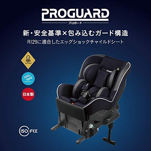 コンビISOFIX固定プロガードISOFIXエッグショックRKネイビー0か月~