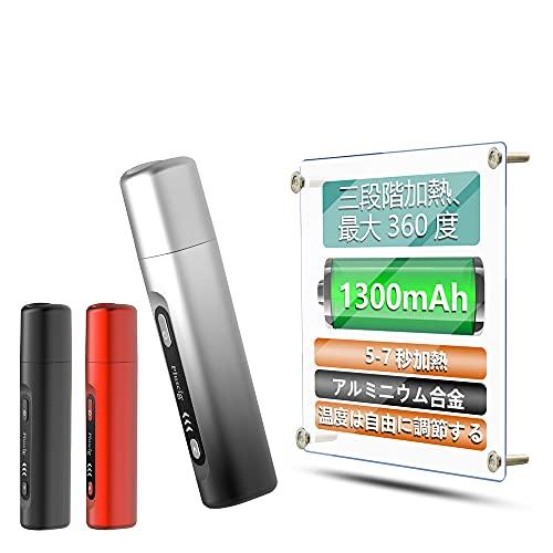 あいこす Pluscig Q9加熱式たばこ 電子タバコ人気 禁煙 本体第三世代互換機18本連続吸引1300mAh電子たばこスターターキット金属表面 5秒予熱 260-360℃温度調節 最新のUSB Type-C充電インターフェースを採用 (灰)