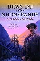 Drws Du yn Nhonypandy