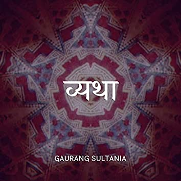 Vyatha (feat. Pragya Patel, Shreyasi Roy Choudhury)