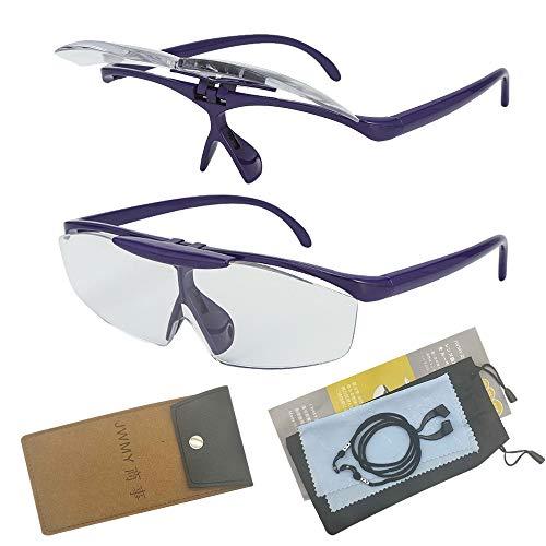 JWMY ルーペメガネ メガネ型拡大鏡 メガネの上から掛けられる はっきり見える 大きく見える レンズ跳ね上げ機能付き 両手が使えるルーペ 父の日 敬老の日 プレゼント (パープル)