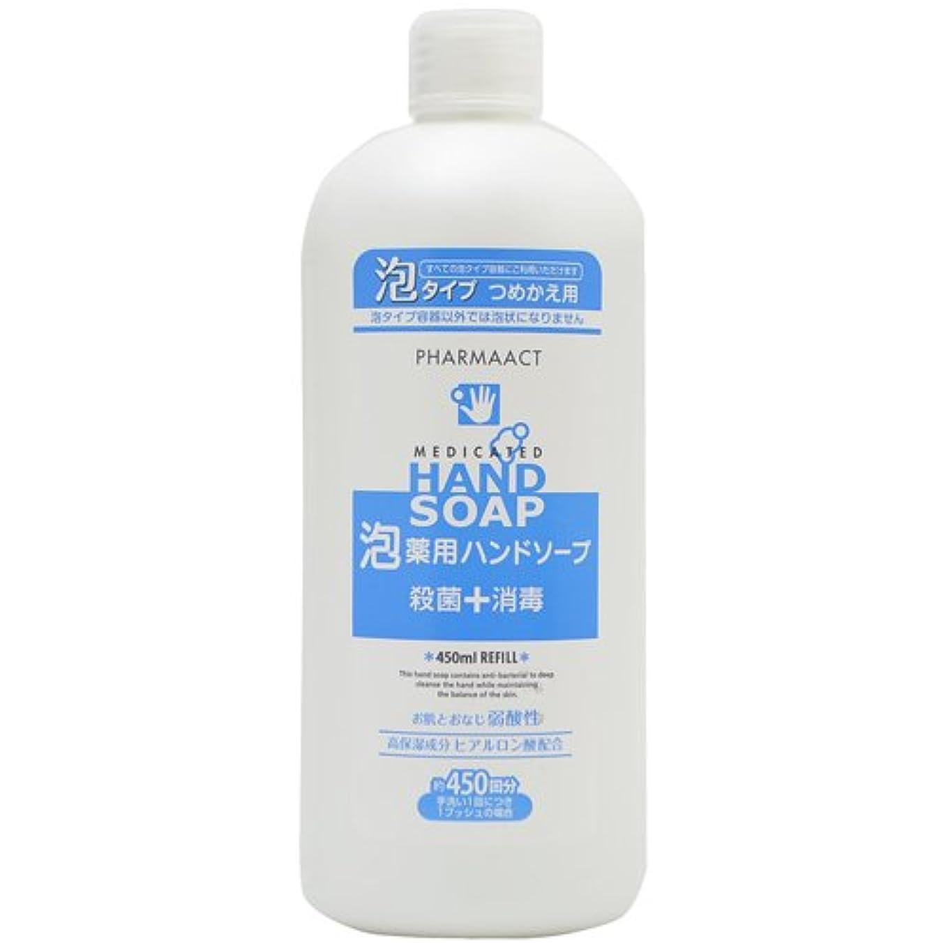 矢印洗剤バウンス熊野油脂 ファーマアクト 薬用泡ハンドソープ つめかえ用 450ml×24点セット (4513574017603)