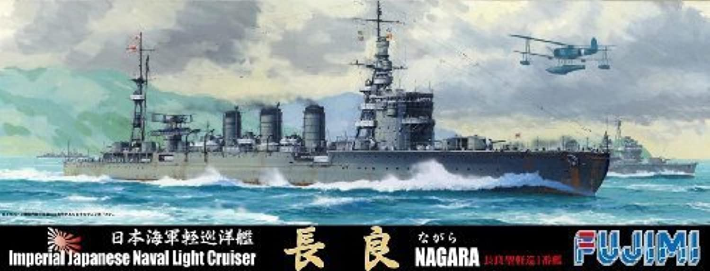 solo cómpralo Fujimi Model 1 700 Special Series Series Series No.102 Japanese Navy light cruiser Nagara by  la mejor oferta de tienda online