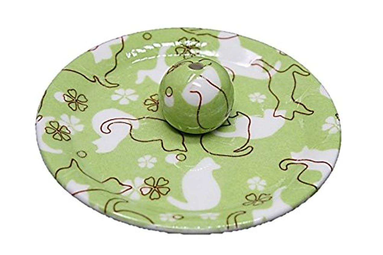 削減獣若い9-47 ねこランド(グリーン) 9cm香皿 日本製 お香立て 陶器 猫柄
