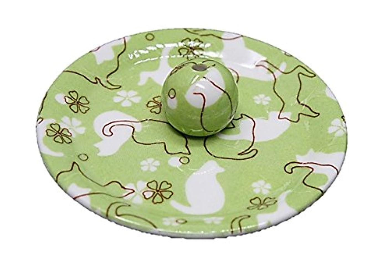 可動シェルターアトミック9-47 ねこランド(グリーン) 9cm香皿 日本製 お香立て 陶器 猫柄