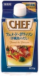 CHEF フュメ・ド・ポワッソン 洋風魚のだし 600g