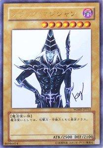 遊戯王OCG ブラック・マジシャン ウルトラレア WJMP-JP012-UR