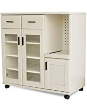 moca company Roundear キッチンカウンター 幅90 レンジ台 ロータイプ 食器棚 キャスター付き ホワイト 木目調