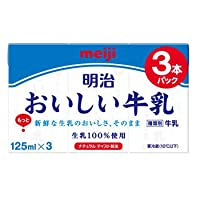 明治 おいしい牛乳 125ml×3パック 12個
