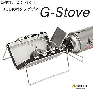 新富士バーナー(SOTO) Gストーブ ST-320(新富士 新富士バーナー SOTO 調理器具 バーナー ストーブ ピクニック 一人用 料理 調理 バイク オートバイ キャンプ)