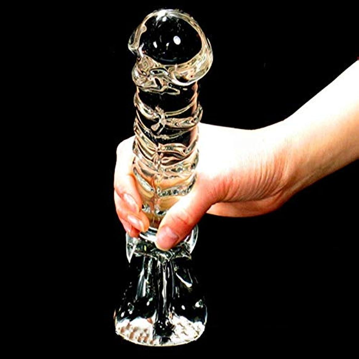 から聞く試みる砲兵KGJJHYBGTOY オナニー女性ガラス大きなガラスペニス大人のガラスウェア大人向け製品 RELAX MASSAGE BODY