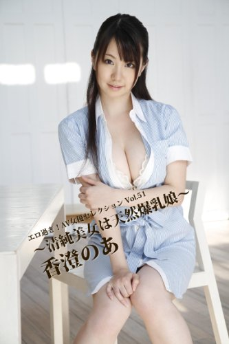 Star japanese porn Top 20+: