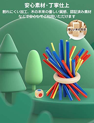 Homraku木製バランスゲーム立体パズル積み木ブロックドミノブロックテーブルゲーム子供も大人も老若男女楽しめるおもちゃ(スティッキー27PCS)