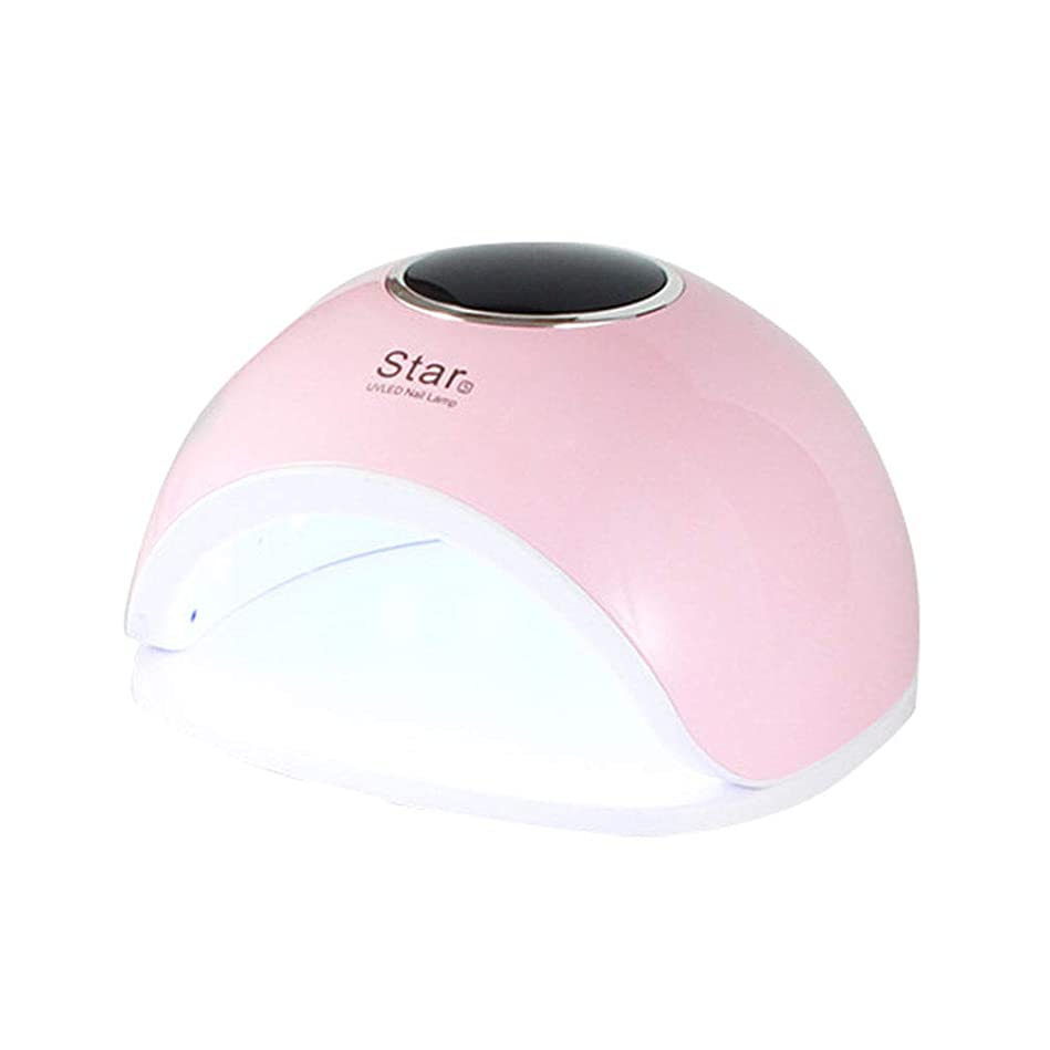 まもなくどこにも説明48Wネイルドライヤー、ネイル用ポータブルLED / UVランプ赤外線センサー付きネイルランプおよび10秒/ 30秒/ 60秒/ 99秒タイマーの設定、すべてのジェルに適し、ピンク、ホワイト,Pink