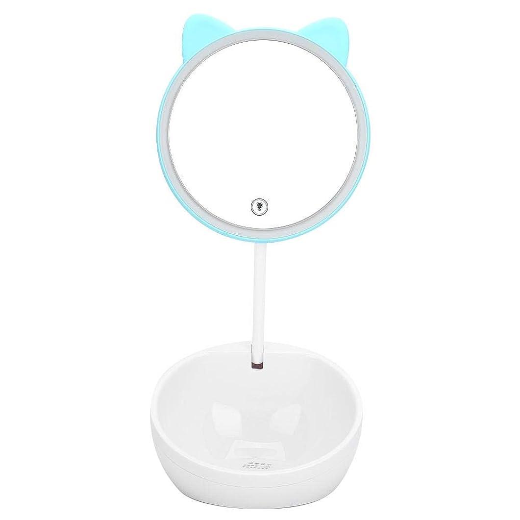 協力するあいさつ債務化粧鏡、明るさ調整可能拡大鏡化粧鏡LEDライト化粧鏡マルチアングルミラーストレッチング毎日の家庭用バスルームベッドルーム