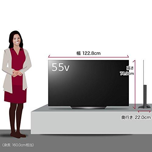 『LG 55V型 有機EL テレビ OLED55B8PJA 4K ドルビービジョン対応 ドルビーアトモス対応』の6枚目の画像
